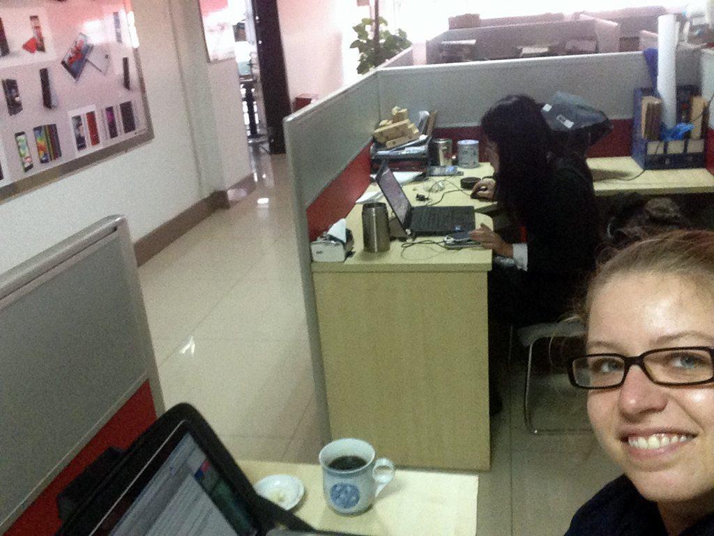 Bibi Office