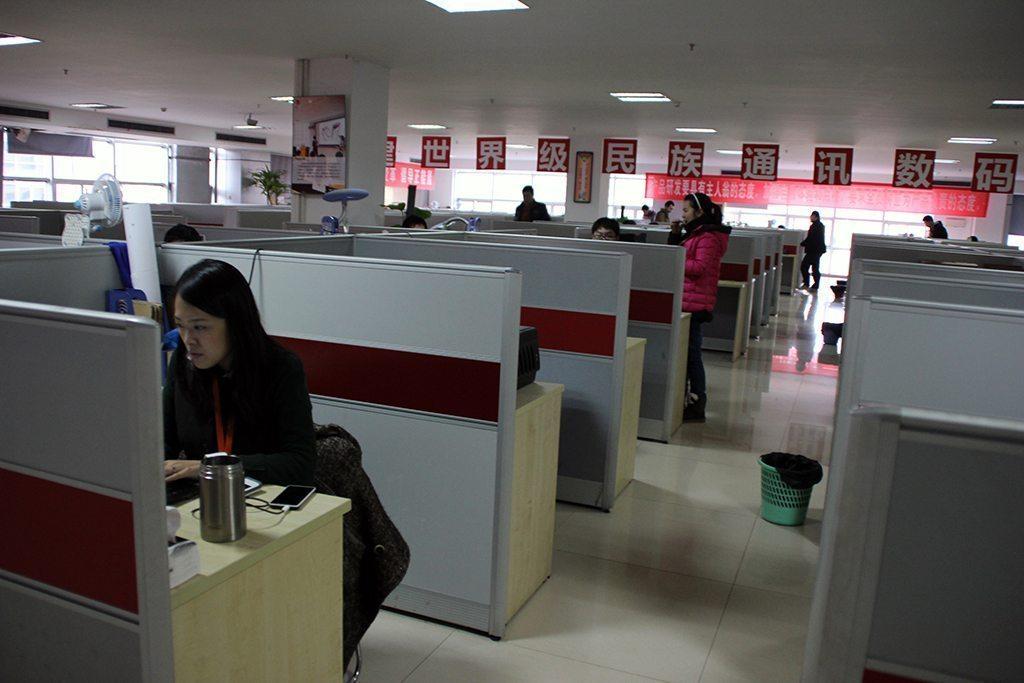 Mulan Office