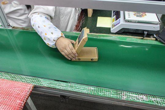 China Packaging