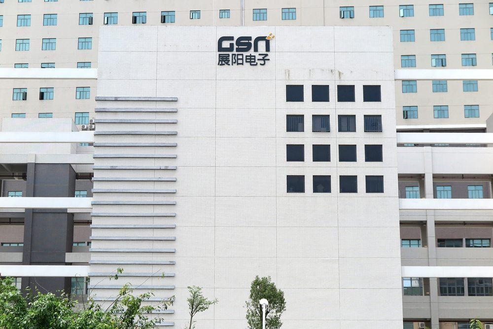 GSN-Pilot-center